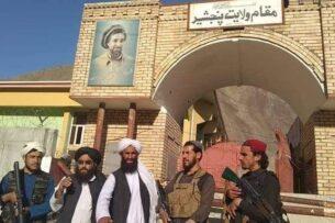 Россия втягивается в войну Ахмада Масуда с афганскими талибами? — «Свободная пресса»