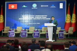 Акылбек Жапаров рассказал о потенциале развития Баткенской области и о льготах для инвесторов
