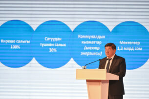 Акылбек Жапаров главам МСУ:  Необходимо приложить максимум усилий для выхода из госдотации