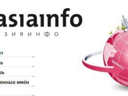 Как доменная компания «АзияИнфо» связана с Матраимовыми, Финполом и Таш-Кумырской нефтью — Расследование Factcheck.kg