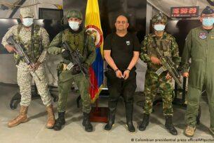 В Колумбии задержан один из крупнейших наркобаронов