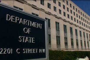 СМИ: генинспектор Госдепа США расследует последние действия администрации Байдена в Афганистане