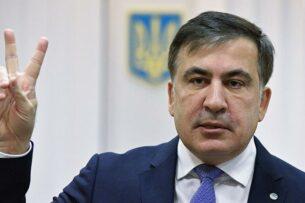 В Кремле не увидели рисков дестабилизации в Грузии из-за Саакашвили