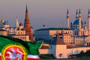 Госсовет Татарстана выступил против переименования должности президента республики