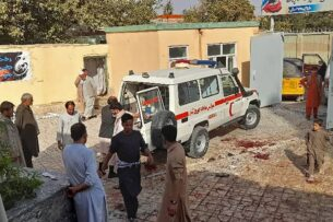 Теракт в шиитской мечети в Афганистане: Совбез ООН призвал наказать организаторов