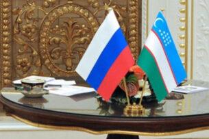 Узбекистан возьмет в аренду землю в России? Потребности и цели Ташкента