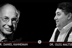 От Шума к Предвзятости. Интервью нобелевского лауреата Д. Канемана о принятии решений